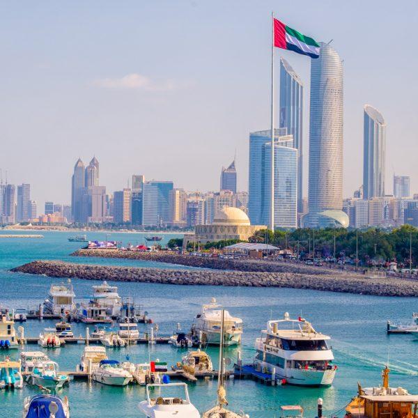 Middle East Abu Dhabi Skyline