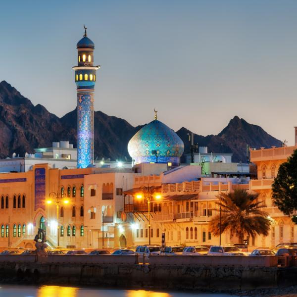 Middle East Oman Skyline