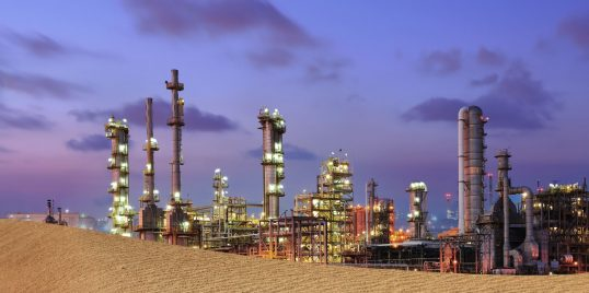 Existing Operational Plant