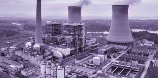 Key Image Asset Voice Energy Utilities